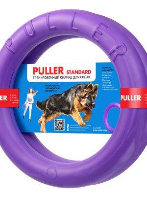 PULLER Standard